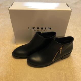 レプシィム(LEPSIM)の✨️未使用✨️LEPSIM レプシィム ショートブーツ (ブーツ)
