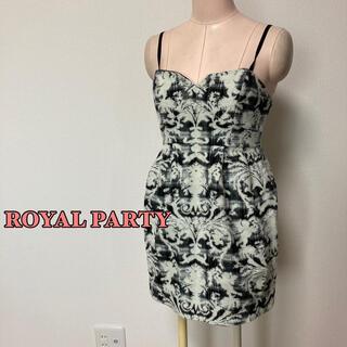 ROYAL PARTY - ROYAL PARTY♡キャミドレス