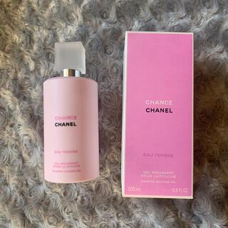 CHANEL - CHANEL シャワージェル