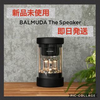 BALMUDA - 【新品】BALMUDA THE Speaker バルミューダ スピーカー
