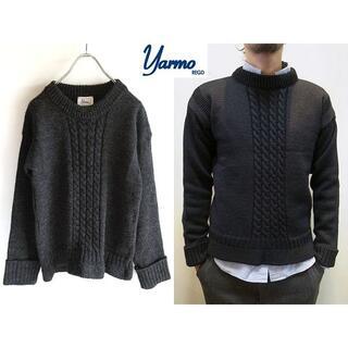 ヤエカ(YAECA)の美品 YARMO 英国製 ウール ガンジーセーター ケーブルニット S(ニット/セーター)