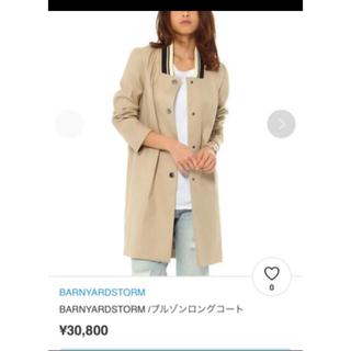 バンヤードストーム(BARNYARDSTORM)のバンヤードストーム☆(その他)
