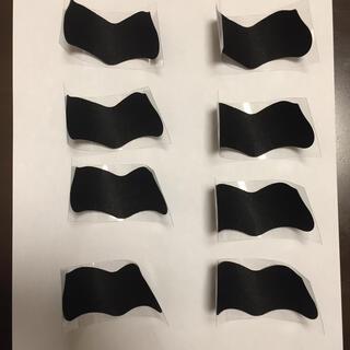 鼻毛穴パック 黒 8枚セット(パック/フェイスマスク)