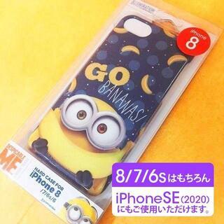 ミニオン(ミニオン)のミニオンズ iPhone8/7/6s/6兼用 スマホケース MINI59A(iPhoneケース)