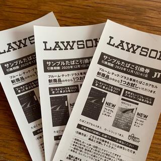 プルームテック(PloomTECH)のローソン☆サンプルたばこ引換券☆12/1迄(その他)