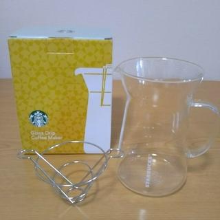 スターバックスコーヒー(Starbucks Coffee)のSTARBUCKS グラスドリップコーヒーメーカー(コーヒーメーカー)