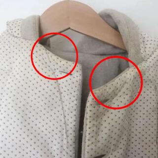 確認用 ボンポワン ウールコート(ジャケット/上着)