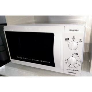 アイリスオーヤマ(アイリスオーヤマ)の送料込み 電子レンジ フラットテーブル 単機能電子レンジ ひとり暮らしに(電子レンジ)