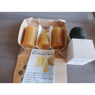 山田養蜂場 - 【sale】アルガンクリーム2個と、山田養蜂場ビーハッピーキャンドル3本セット