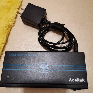 HDMI 分配器 4kサポート(PC周辺機器)