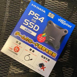 アイオーデータ(IODATA)の未使用 PS4 PS5 外付け SSD 480GB (I-O DATA製)(その他)