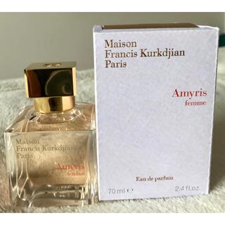 メゾンフランシスクルジャン(Maison Francis Kurkdjian)のメゾンフランシスクルジャン  Amyris femme 一度のみ使用 香水(香水(女性用))