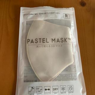 イオン(AEON)のPASTEL MASK ベージュ(日用品/生活雑貨)