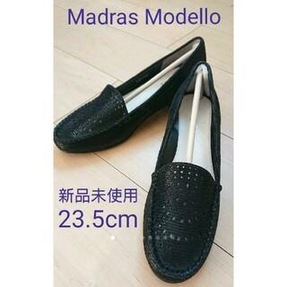 マドラス(madras)の美品 Madras Modello パンプス ローファー モカシン 本革 黒(ハイヒール/パンプス)