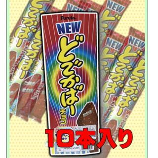 フルタセイカ(フルタ製菓)のどでかばーチョコ 10本(菓子/デザート)