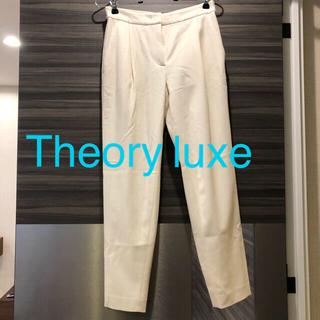 セオリーリュクス(Theory luxe)のTheory luxe セオリーリュクス パンツ(その他)
