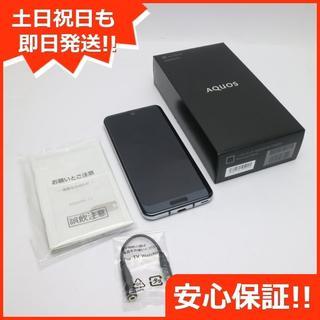 シャープ(SHARP)の新品同様 SIMロック解除済 706SH AQUOS R2 プレミアムブラック (スマートフォン本体)