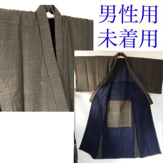 男性用 男物 着物    冬用    ◆ 未着用  レトロ リメイク材料にも!(着物)