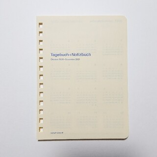 スミス(SMITH)のロルバーン 2021 手帳 レフィル リフィル スケジュール カレンダー M(カレンダー/スケジュール)