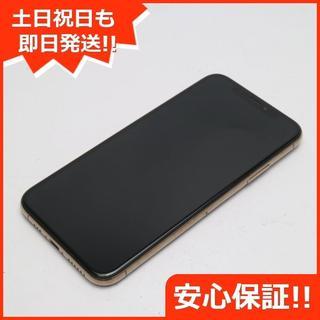 アイフォーン(iPhone)の美品 DoCoMo iPhoneXS 256GB ゴールド 本体 白ロム (スマートフォン本体)