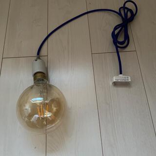 ジャーナルスタンダード(JOURNAL STANDARD)のジャーナルファニチャー照明コード、IKEA電球(天井照明)