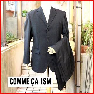 コムサイズム(COMME CA ISM)の美品!定番!基本!【COMME CA ISM】ライトウールスーツ 送料込(セットアップ)
