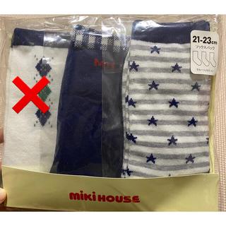 ミキハウス(mikihouse)の★専用★2足★  ミキハウス  靴下 21〜23cm(靴下/タイツ)