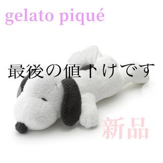 ジェラートピケ(gelato pique)のジェラートピケ スヌーピーティッシュケース(ティッシュボックス)