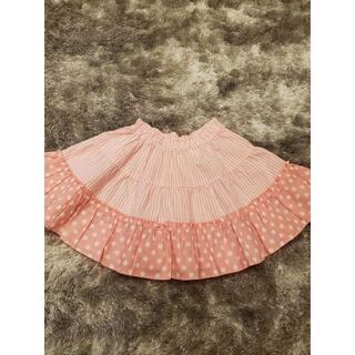 バタフライ(BUTTERFLY)のストライプドットスカート ピンク(スカート)