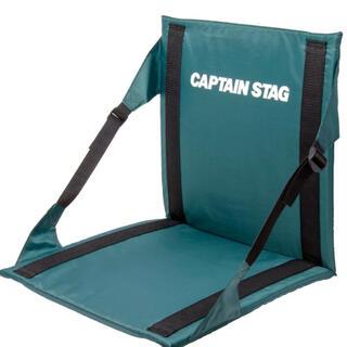 キャプテンスタッグ(CAPTAIN STAG)のキャプテンスタッグ チェアマット  2セット 折りたたみ グリーン(テーブル/チェア)