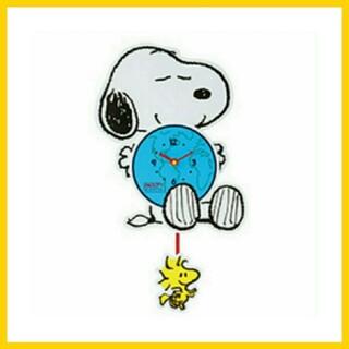 スヌーピー(SNOOPY)の新品☆スヌーピー 壁掛け時計(掛時計/柱時計)