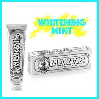 マービス(MARVIS)の※残り2点!MARVIS ホワイトニングミント 85ml(歯磨き粉)