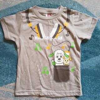 いないないぁっ!シャツ ワンワン うーたん 100cm 16kg(Tシャツ/カットソー)