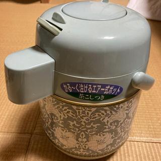 ゾウジルシ(象印)の[値下げ]象印 押すだけポット きゅうす 茶こし付き(その他)