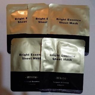 【新品・未開封】ブライトエッセンス シートマスク ホワイト(1枚入り)×5枚(パック/フェイスマスク)