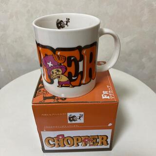 バンプレスト(BANPRESTO)のマグカップ ワンピース 一番くじ チョッパー サウザンド•サニー号(グラス/カップ)