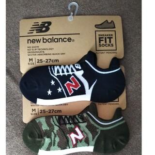 ニューバランス(New Balance)のnew balance 靴下 2足セット(ソックス)