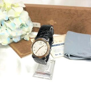 セイコー(SEIKO)のセイコー クレドール 18KT ダイヤベゼル メンズ 美品!(腕時計(アナログ))
