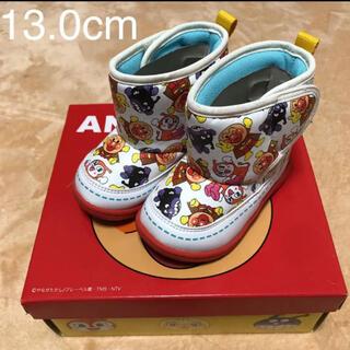 アンパンマン(アンパンマン)の【新品】アンパンマン ベビーブーツ B29 ホワイト 撥水加工 13.0cm(ブーツ)