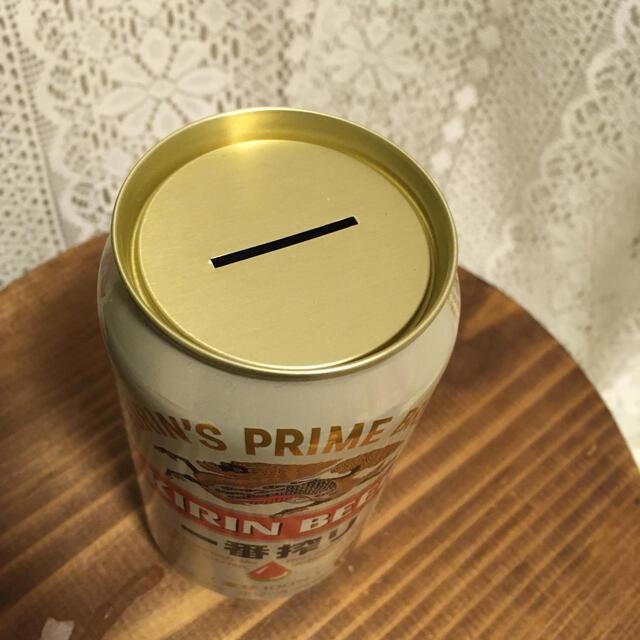 キリン(キリン)の忘年会に!ビール缶 貯金箱 おもしろ 一番搾り 食品/飲料/酒の酒(ビール)の商品写真