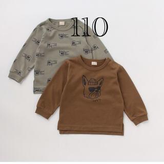petit main - 【新品未使用】プティマイン トレーナー  2枚セット 110