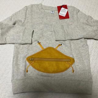 Design Tshirts Store graniph - グラニフ カネゴン トレーナー