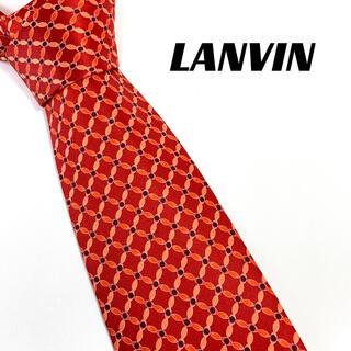 LANVIN - 【1586】良品!LANVIN ランバン ネクタイ レッド系