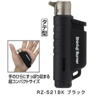 シンフジパートナー(新富士バーナー)の新品未使用 新富士バーナー マイクロトーチコンパクト RZ-521BK ブラック(工具/メンテナンス)