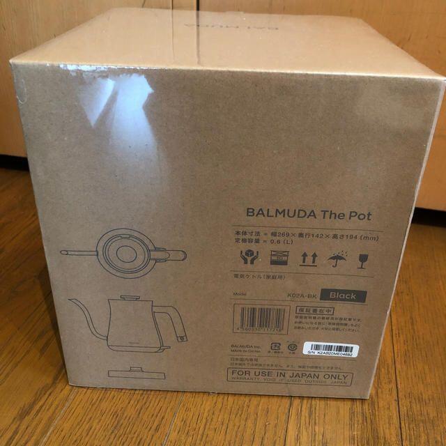 BALMUDA(バルミューダ)のBALMUDA The Pot K02A-BK ブラック  スマホ/家電/カメラの生活家電(電気ケトル)の商品写真