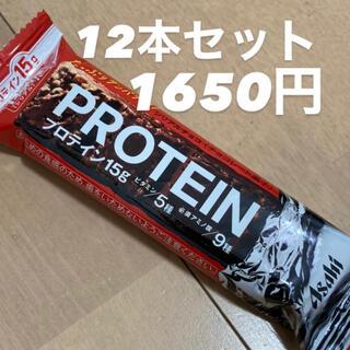 アサヒ(アサヒ)の一本満足バー プロテイン シリアルチョコ12本 (ダイエット食品)