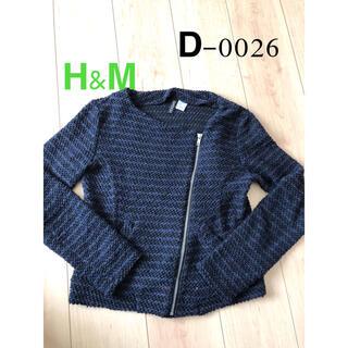 エイチアンドエム(H&M)のH&M 上着 ファスナー 紺色(その他)