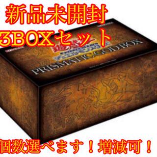 遊戯王 - 遊戯王 Prismatic god box 3box セット