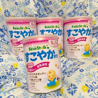 ユキジルシメグミルク(雪印メグミルク)の粉ミルク すこやか 800g4缶 新品(その他)