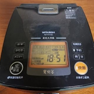 ミツビシデンキ(三菱電機)の三菱電機炭炊釜 NJ-VX102-K [ピアノブラック](炊飯器)